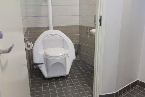 биолан туалет официальный сайт вашему вниманию лучшие